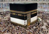 وزارت مذہبی امور کی حج اخراجات 10 ہزار روپے بڑھانے کی تجویز