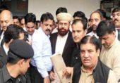 حج کرپشن کیس سے سابق وفاقی وزیر حامد کاظمی اور افسران باعزت بری