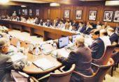 سندھ کابینہ نے الطاف حسین یونیورسٹی کا نام تبدیل کر دیا