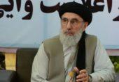 گلبدین حکمت یار کی طالبان سے ہتھیار ڈالنے کی اپیل