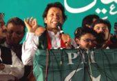 نواز شریف کے بعد اب زرداری کا پیچھا کروں گا : عمران خان