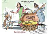 ہندوستان، سیکولر ازم اور مسلمان