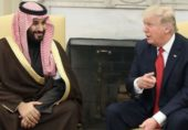امریکہ کا سعودی عرب کی طرف جھکاؤ کیوں؟