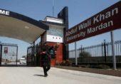 مردان کی عبدالولی خان یونی ورسٹی 40 روز بعد کھول دی گئی