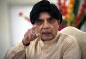 وزیر داخلہ آزادی رائے کےخلاف مہم جوئی سے باز رہیں