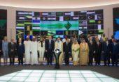 سربراہان اسلامی ممالک بنام ڈونلڈ ٹرمپ