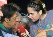 پارٹی فنڈنگ کیس: تحریک انصاف نے جواب جمع کرانے سے انکار کر دیا