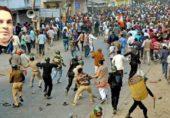 بھارت کو تباہ کرنے کا بہترین منصوبہ
