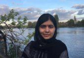 پاکستان کے روشن چہرے ملالہ یوسفزئی سے خصوصی انٹرویو -1