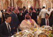 جنرل راحیل شریف سعودی عرب میں کیا کر رہے ہیں!