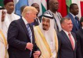 مسلمان ملکوں سے سعودی عرب کی معذرت