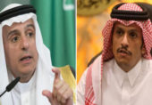 عرب مطالبات: قطر کو نو آبادی بنانے کی کوشش