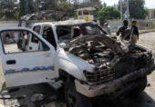 کوئٹہ میں آئی جی پولیس کے دفتر کے قریب دھماکہ، کم از کم نو افراد ہلاک
