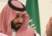 نئے سعودی ولی عہد کے بارے میں پانچ اہم حقائق