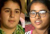 کشمیر سے دہلی کی لڑکی کے نام خط