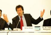 عمران خان اپنا روٹھا ہوا ووٹر کیسے واپس لا سکتے ہیں؟