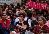 بھارت میں مسلمانوں پر حملوں کے خلاف بڑے مظاہرے