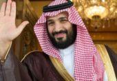 سعودی ولی عہد کی تبدیلی، محمد بن سلمان اگلے بادشاہ ہوں گے