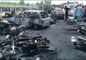 بہاولپورآئل ٹینکر سانحے میں ہلاکتوں کی تعداد 150 سے زیادہ ہو گئی