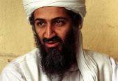 القاعدہ کے اندر کی کہانی: سیاسی بھی اور خاندانی بھی