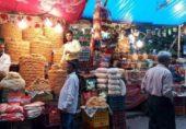 بھارتی مسلمانوں کی ہندو بیویوں کی عید کیسی ہوتی ہے؟