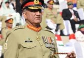 پاکستان کا افغانستان سے 'ڈو مور' کا مطالبہ