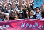 سوشل میڈیا پر گستاخانہ مواد کی اشاعت: تیمور رضا کی جانب سے سزائے موت کے خلاف اپیل