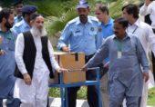 وزیراعظم نواز شریف کو جے آئی ٹی پر کیا اعتراضات ہیں؟
