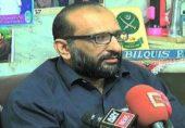 عبدالستار ایدھی کے صاحبزادے فیصل ایدھی سے انٹرویو