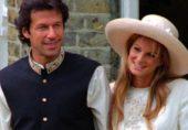 کیا عمران خان دوبارہ جمائمہ سے شادی کر رہے ہیں؟