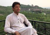 فوج سے ساز باز کر کے اقتدار کی خواہش نہیں: عمران خان