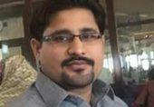 شہید ذوالفقار علی بھٹو کو کھلا خط