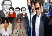 کیا پاکستان میں فوج اور سیاست دان لڑ رہے ہیں؟