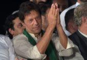 کرکٹ میں سٹہ جیت کر پارٹی قرضہ اتارا، اس میں کیا غلط ہے؟ عمران خان