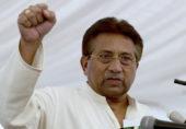 پرویز مشرف اصل کمانڈو ثابت ہوئے