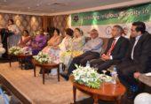 یومِ اقلیت : لاہور کنونشن کی قرار داد (گیارہ اگست 2017)