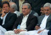 الیکشن کمیشن نے پی ٹی آئی غیرملکی فنڈنگ کیس میں فیصلہ سنا دیا