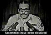 جنرل ضیا الحق کا قوم سے خطاب