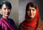 ملالہ کا روہنگیا نسل کشی پر آنگ سان سوچی کو پیغام