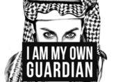 وہ تیرہ کام جو سعودی عورتیں آج بھی نہیں کر سکتیں