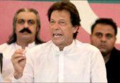 پاناما کیس لڑنے کی سزادی جارہی ہے، عمران خان