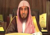 خواتین کو آدھے دماغ والی کہنے والے سعودی مولوی پر پابندی عائد