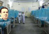 کیا پشاور میں ڈینگی کے حملے کے پیچھے مسلم لیگ نواز ہے؟