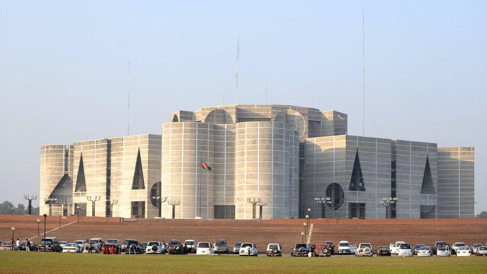 پارلیمنٹ