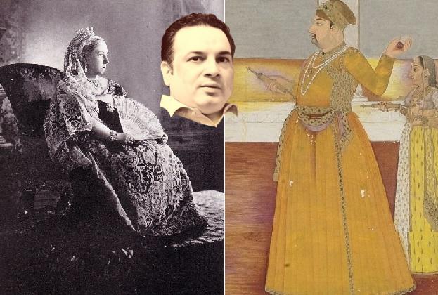 محمد شاہ رنگیلے سے ملکہ وکٹوریہ تک