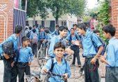 پنجاب میں دو روز کے لئے تعلیمی اداروں کی چھٹی کا اعلان