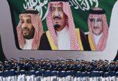 سعودی عرب کے شاہ سلمان نے تین سال میں کیا کچھ بدلا؟