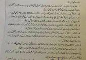 حکومت اور تحریک لبیک میں معاہدہ طے پا گیا: وزیر قانون زاہد حامد مستعفی