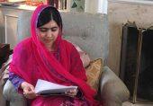 ملالہ کی ڈائری کیسے شروع ہوئی؟