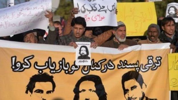 'گمشدگیوں کا دور اور انسانی حقوق کا سوال'